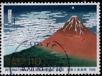 Mount Fuji on Stamps d.jpg