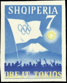 Albania 1964 Summer Olympic Games - Tokyo '64 imperforate 7.jpg