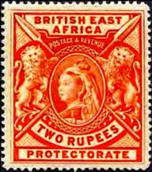 "British East Africa 1897 Definitives - Queen Victoria - Inscribed ""BRITISH EAST AFRICA"" - Larger Size 2r.jpg"