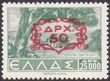 Greece 1946 Definitives of 1942-44 surcharged 50-25000Dr.jpg