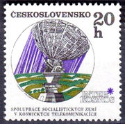 Czechoslovakia 1970 Space Research Programme - INTERKOSMOS 20h.jpg
