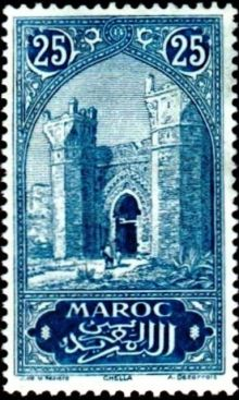 French Morocco 1917 - Definitives - Monuments h.jpg