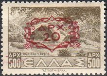 Greece 1946 Definitives of 1942-44 surcharged 20-500Dr.jpg