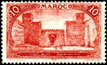 French Morocco 1917 - Definitives - Monuments e.jpg