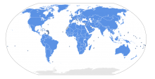 United Nations Location.png