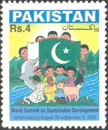 Pakistan 2002 World Summit on Sustainable Development a.jpg