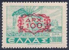 Greece 1946 Definitives of 1942-44 surcharged 100-2000000Dr.jpg