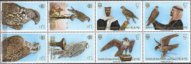Bahrain 1980 Falconry ms.jpg