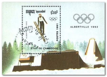 Cambodia 1991 Winter Olympic Games, Albertville (2nd issue) ms.jpg