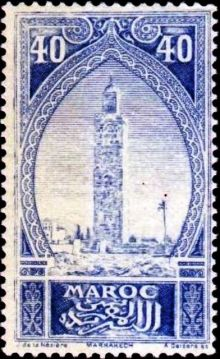 French Morocco 1917 - Definitives - Monuments k.jpg