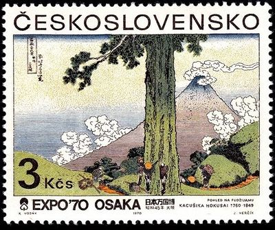Mount Fuji on Stamps o.jpg