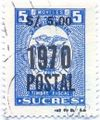 Ecuador 1970 Revenue Stamps Surcharged for Postal Use q.jpg
