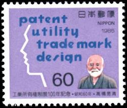 Japan 1985 Patents Care a.jpg