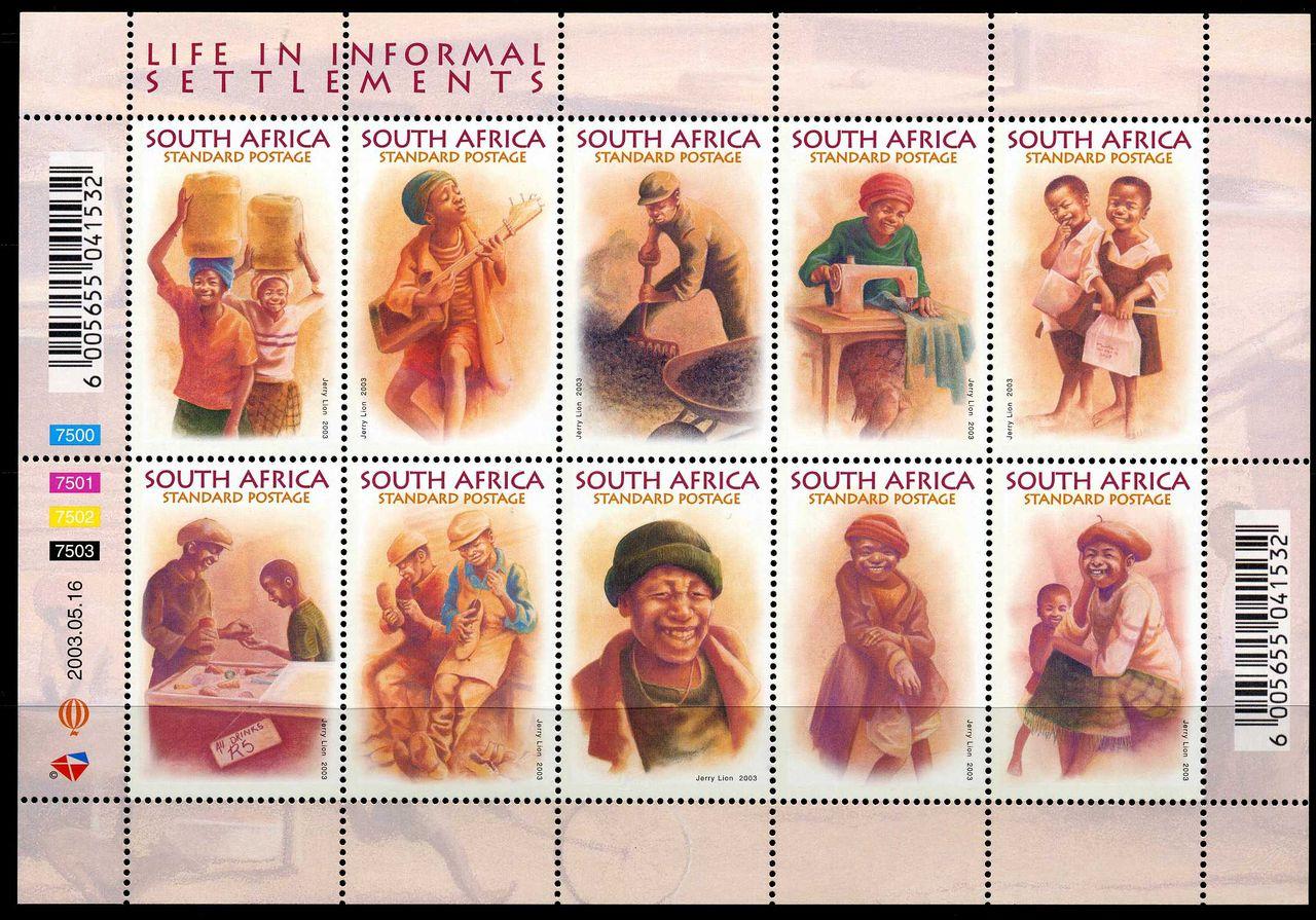 (原创)看邮票识南非4:非正式定居点 - 六一儿童 - 译海拾蚌