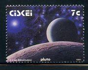 西斯凯邮票:太阳系 - 六一儿童 - 译海拾蚌