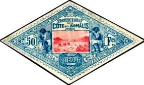 Djibouti 1894-1902 Definitives - View of the City q.jpg