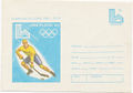 Romania PS 1980 Winter Olympic Games - Lake Placid cover1.jpg