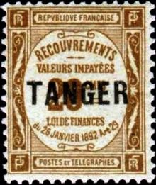 French Post Offices in Tangier 1918 Postage Due Stamps of France New Type - Overprinted 20c.jpg