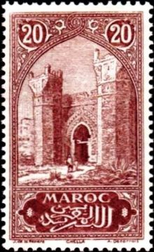 French Morocco 1917 - Definitives - Monuments g.jpg