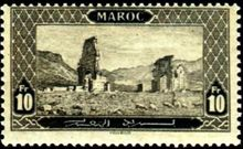French Morocco 1917 - Definitives - Monuments q.jpg