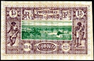 Djibouti 1894-1902 Definitives - View of the City f.jpg