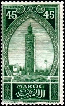 French Morocco 1917 - Definitives - Monuments l.jpg