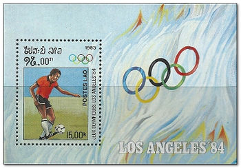 Laos 1984 Winter Olympics,series 2 ms.jpg
