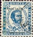 Montenegro 1893 Overprints - The 400th Anniversary of Printing Introduction 10n.jpg