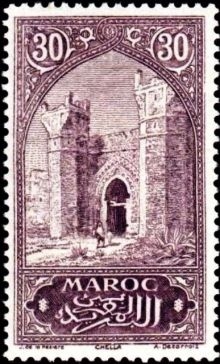 French Morocco 1917 - Definitives - Monuments i.jpg