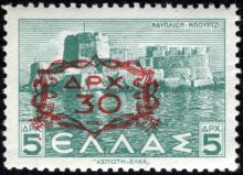 Greece 1946 Definitives of 1942-44 surcharged 30Dr.jpg