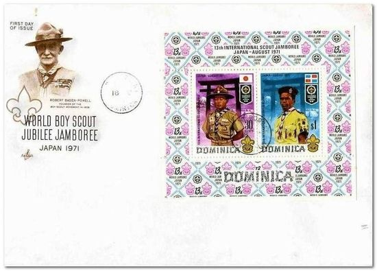 Dominica 1971 Scout Jamboree fdc1 .jpg