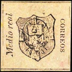 Dominican Republic 1865 Definitives - Coats of Arms a.jpg