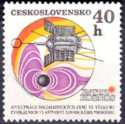 Czechoslovakia 1970 Space Research Programme - INTERKOSMOS 40h.jpg
