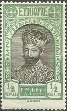 Ethiopia 1928 Definitives - Empress Zewditu and King Ras Tafari ½m.jpg
