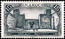 French Morocco 1917 - Definitives - Monuments f.jpg