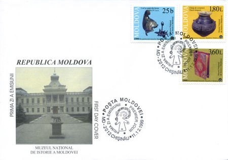 Moldova 1999 National History Museum Exhibits fdc.jpg