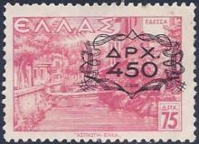 Greece 1946 Definitives of 1942-44 surcharged 450Dr.jpg