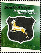 South Africa 2011 Springbok Emblem a.jpg
