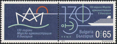 Bulgaria 2013 The 130th Anniversary of the Bulgarian Maritime Administration 0Lv65.jpg