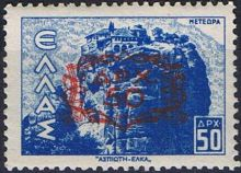 Greece 1946 Definitives of 1942-44 surcharged 50-50Dr.jpg