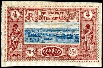 Djibouti 1894-1902 Definitives - View of the City c.jpg