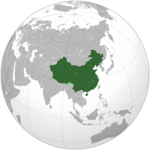 China (Peoples Republic) Location.png