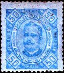 Angola 1894 Definitives - King Carlos I 50r.jpg