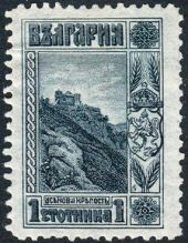 Bulgaria 1915 Definitives of 1911 Reissued in Changed Colours 1st.jpg