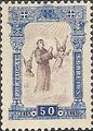 Portugal 1895 7th centenary of the birth of Saint Anthony of Padua g.jpg