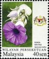 Wilayah Persekutuan 2007 Flowers and Arms e.jpg