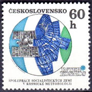 Czechoslovakia 1970 Space Research Programme - INTERKOSMOS 60h.jpg