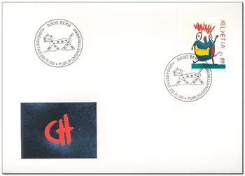 Switzerland 1996 Stamp Design Competition 2MS1.jpg