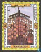 Ajman 1971 Japanese Traditions 30dB.jpg
