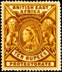 "British East Africa 1897 Definitives - Queen Victoria - Inscribed ""BRITISH EAST AFRICA"" - Larger Size 10r.jpg"